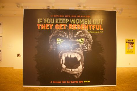 Samek highlight: The Guerrilla Girls